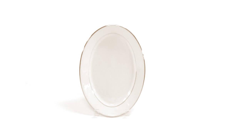 10in Gold Rim Platter