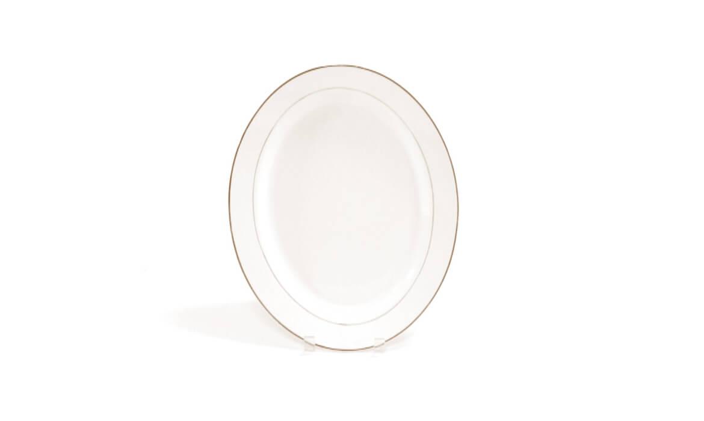 14in Gold Rim Platter